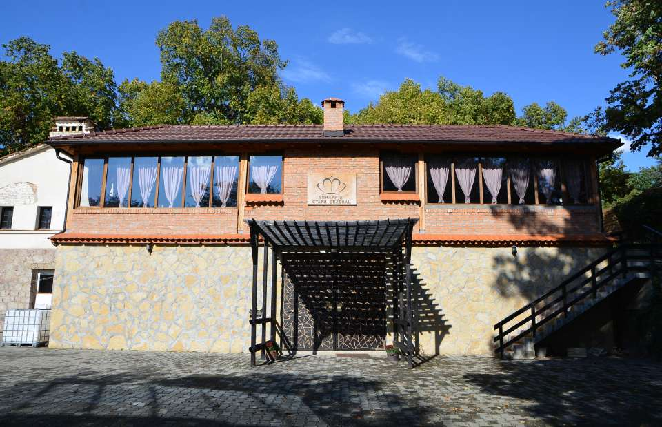 Slika vinarije stari Oplenac spolja