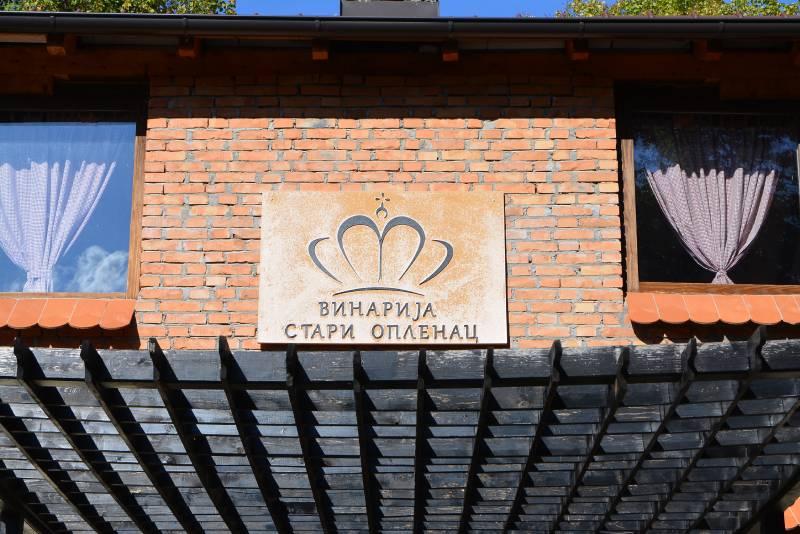 Znak iznad ulaza u vinariju